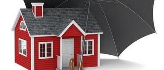 Best Deals and Discounts on Homeowners Insurance Syracuse NY | Cheap Insurance Syracuse NY